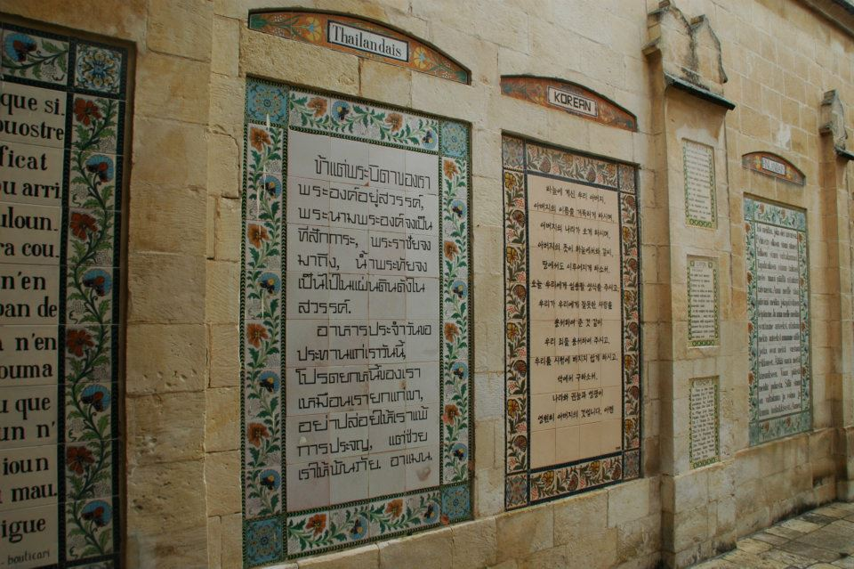 the Lord's Prayer in 140 languages at the Paster Noster Church and Monastery on Mount Olives in Jerusalem