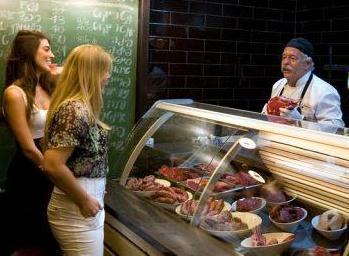 South American cuisine in Israel
