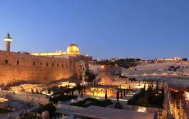 Jerusalem Old City at night