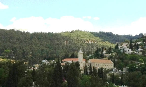 St. Johns Church Ein Kerem Judean Hills Christian Sites in Israel