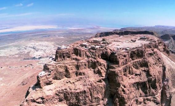 Vista of Masada in the Judean Desert of Israel