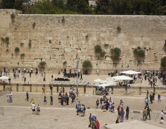 the Western Wall (Wailing Wall) in Jerusalem Israel