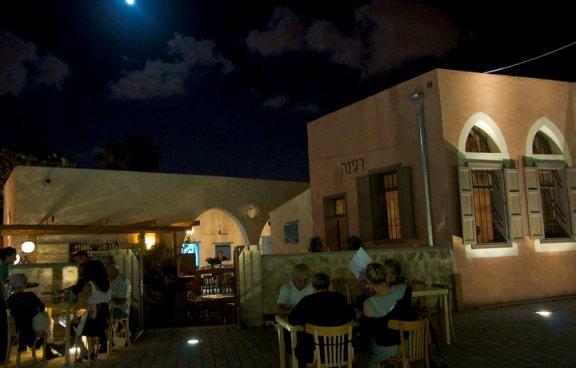 kosher ethnic cooking at Regina Restaurant in Tel Aviv
