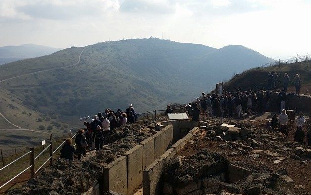 Mount Bental in the Golan Heights