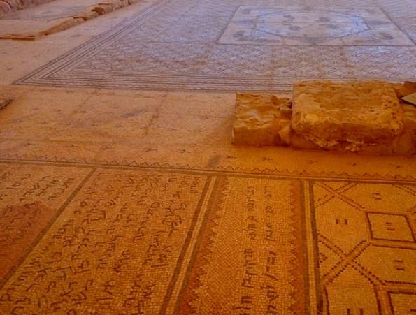 Judean Desert Ein Gedi ancient synagogue mosaics and writings