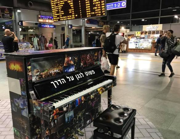 Hagana Train Station in Tel Aviv with a piano waiting to be played in every Tel Aviv station!