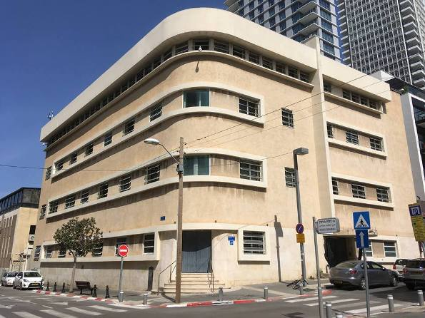 Bank of Israel branch in Lilienblum Street in Tel Aviv