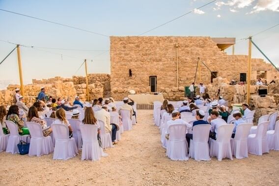 Masada is a great location for a Bat or Bar Mitzvah Israel Event