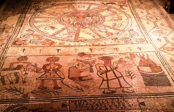 Ancient synagogue mosaic in Beit Alfa in the Jezreel Valley of northern Israel