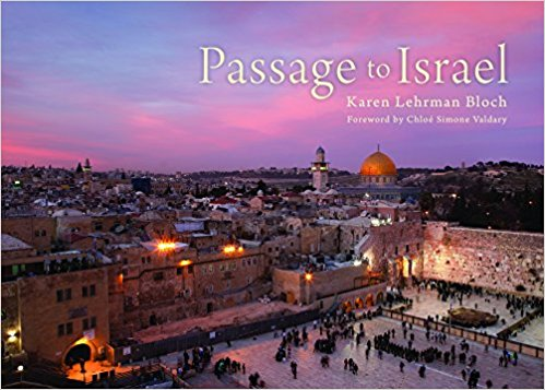 Passage to Israel a pictorial coffee table book on Israel