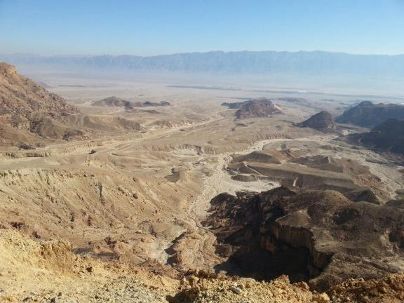 The Israel Trail Desert Scenery