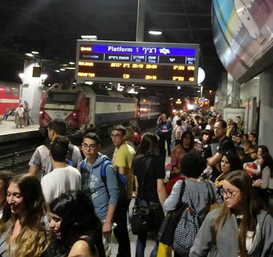 Hashalom Train Station at night in Tel Aviv