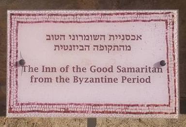 Signpost at the Inn of the Good Samaritan Museum near Maaleh Adumim