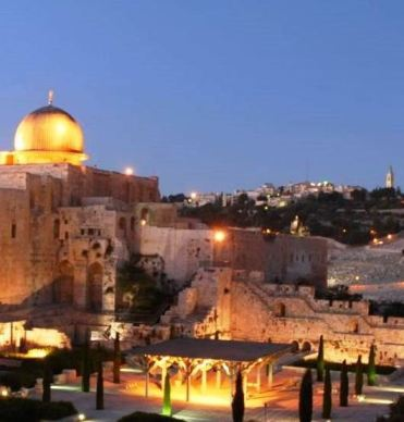 Old City of Jerusalem at night