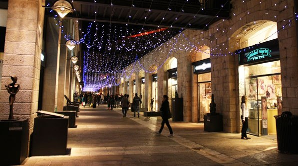 Mamilla Avenue in Jerusalem at night