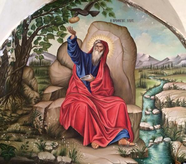 colorful wall painting at Mar Elias Monastery Jerusalem