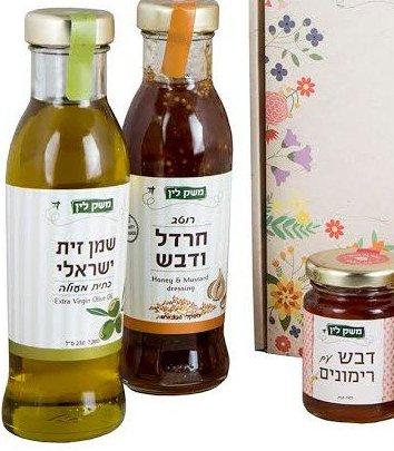 Lin Farm honey and olive oil