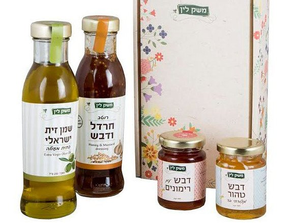 Olive oil and honey from Israel make great food presents