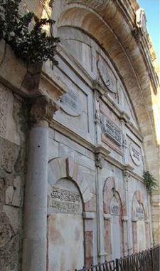 Fountain Sabil near the Mahmoudia Mosque of Israel Jaffa