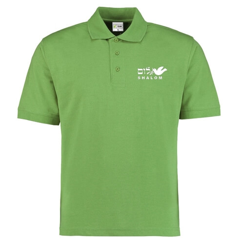 Israeli polo shirts and t-shirts are fun souvenirs to bring home to family and friends