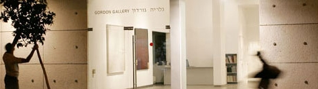 gordon gallery in tel aviv israeli art