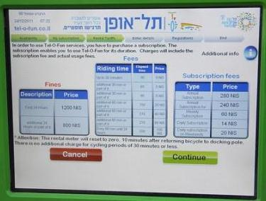 tel aviv bike share service terminal with rental rates