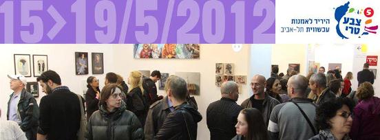 tel aviv events in may 2012 fresh paint art fair