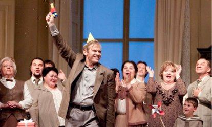 tel aviv events bolshoi opera eugene onegin