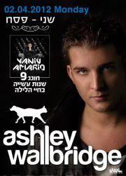 tel aviv news in april ashley walllbridge at cat and dog club passover