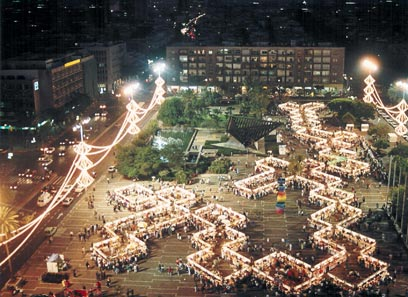 tel aviv ne ws june events annual book fair at rabin square