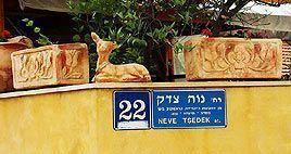 Tel Aviv-Yafo Streets Neve Tzedek Artistic Street Sign