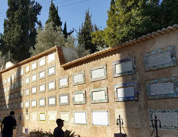 Visitation Church Wall with Magnificat in many languages in Ein Karem Jerusalem
