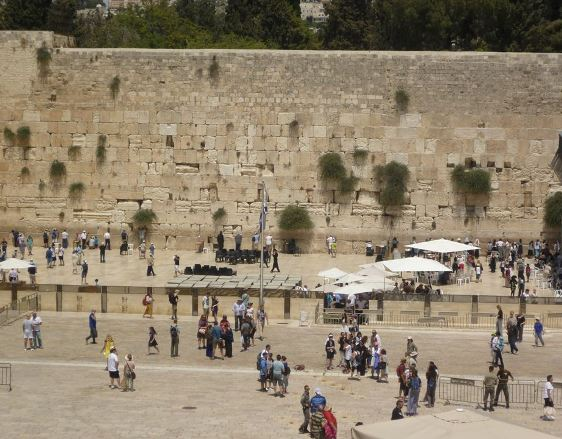 the Western Wall (Wailing Wall) in Jerusalem Israel