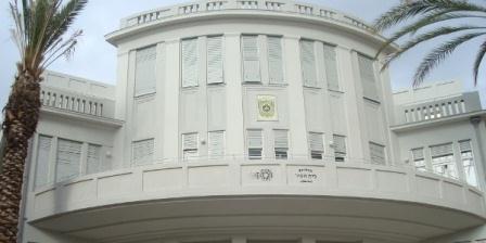 Tel Aviv former City Hall built in the Bauhaus style