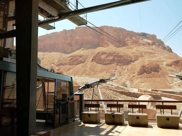 Masada National Park Cable Cars