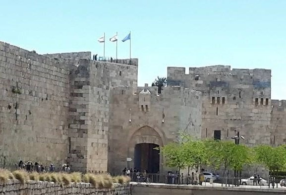 Jaffa Gate to the Old Walled City of Jerusalem