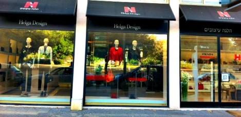 High fashion and designer stores on Kikar Hamedina, Tel Aviv