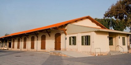 the restored Old Train Station in Neve Tzedek Tel Aviv, called Hatahana