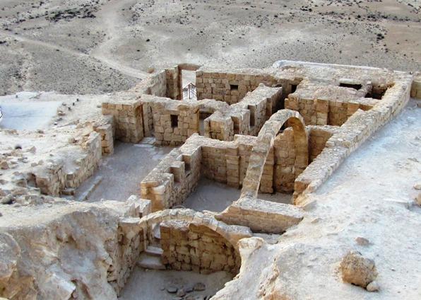 Roman Villa at Ein Avdat in the Negev, Israel