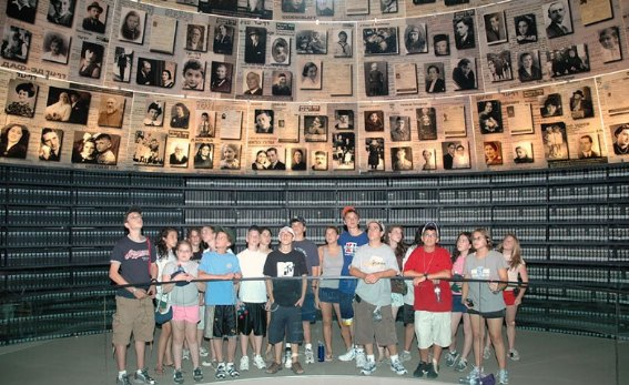Yad Vashem World Holocaust Memorial Museum in Jerusalem